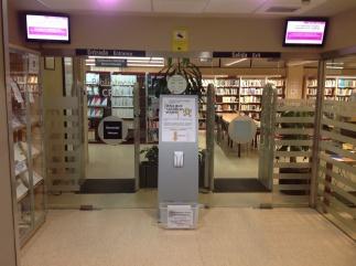 expositor entrada biblioteca 2